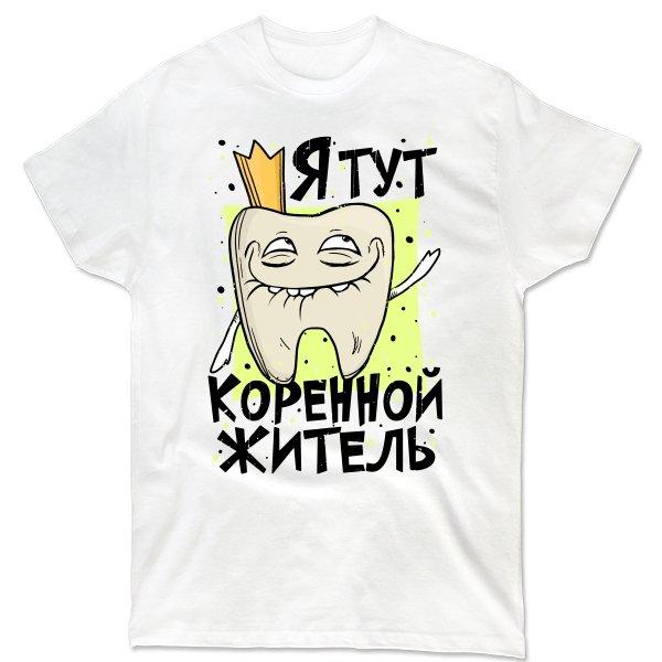 Мужская футболка Коренной Житель