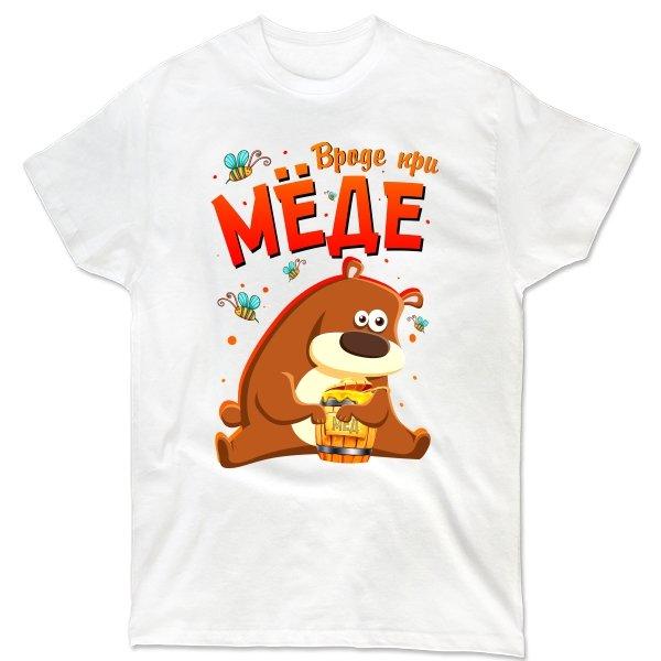 Мужская футболка Вроде при Мёде