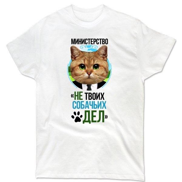 Мужская футболка Министерство