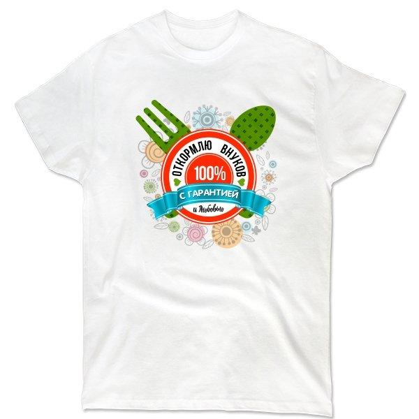 Мужская футболка Откормлю Внуков