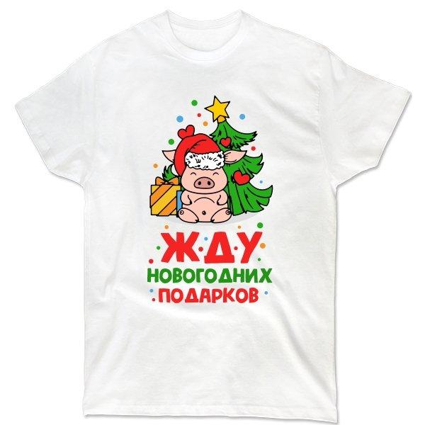 Мужская футболка Жду Новогодних Подарков