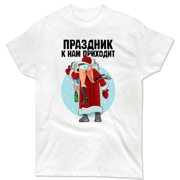 Мужская футболка Праздник НГ