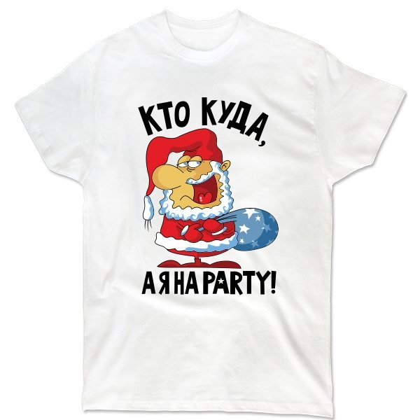Мужская футболка А я на party