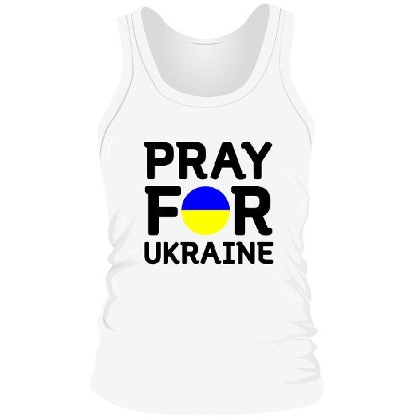 Мужская майка Молись за Україну