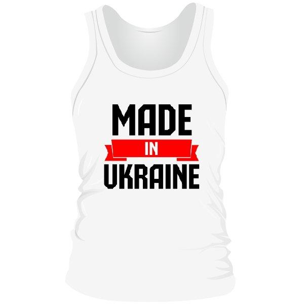 Мужская майка Made in Ukraine