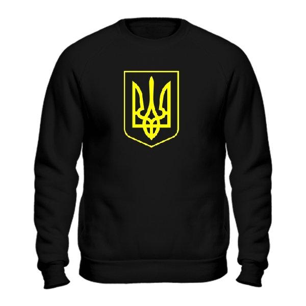 Мужской свитшот Герб Украины