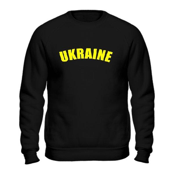 Мужской свитшот Надпись Ukraine