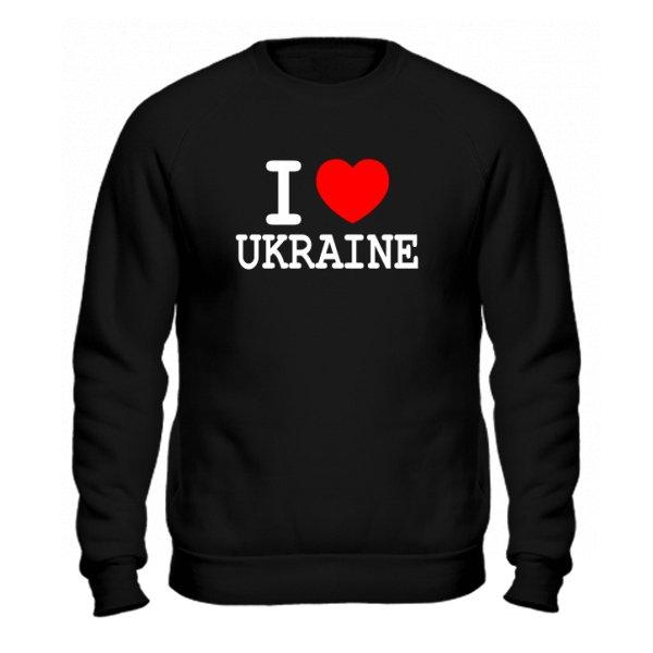 Мужской свитшот Я Люблю Украину