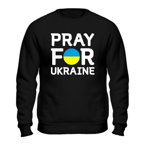 Мужской свитшот Молись за Україну
