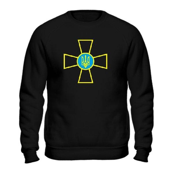 Мужской свитшот Военный Символ Украины