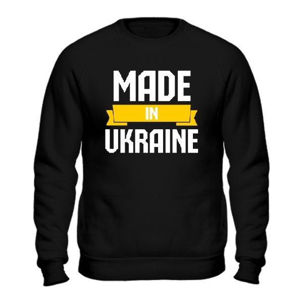 Мужской свитшот Made in Ukraine