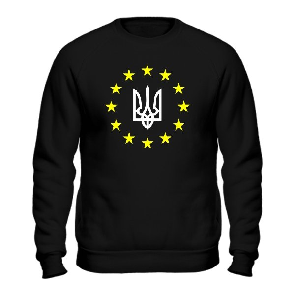 Мужской свитшот Евро Украина