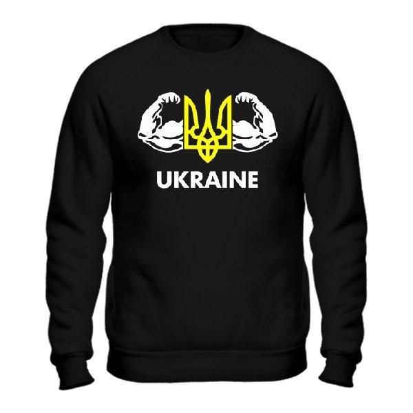 Мужской свитшот Сильна Україна