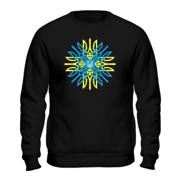 Мужской свитшот Українське Сонце