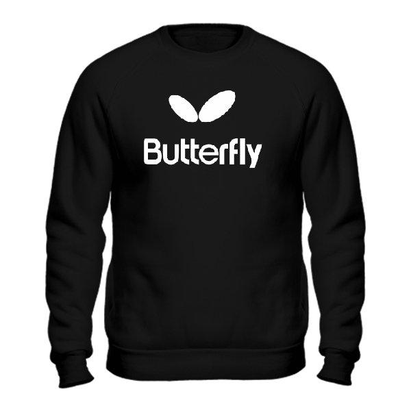Мужской свитшот Butterfly