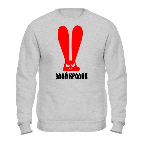 Мужской свитшот Злой Кролик