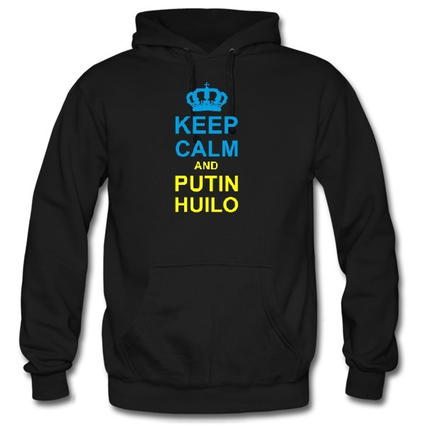 Толстовка Keep calm and Putin Huilo