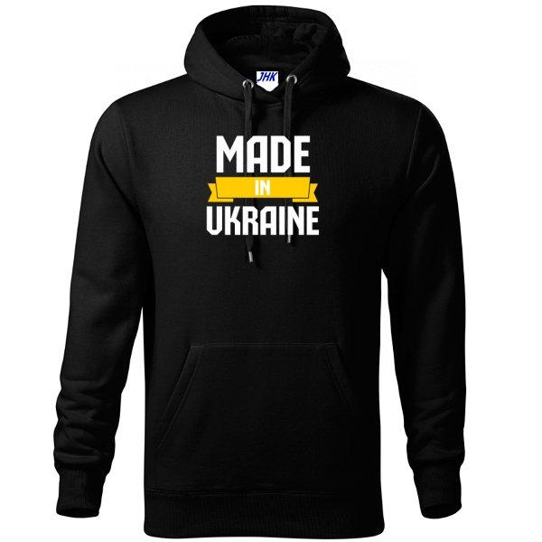 Толстовка Made in Ukraine