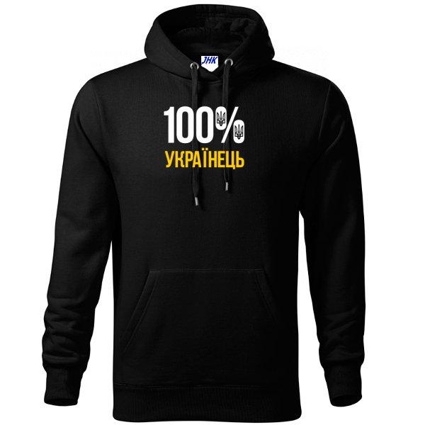 Толстовка Настоящий Українець