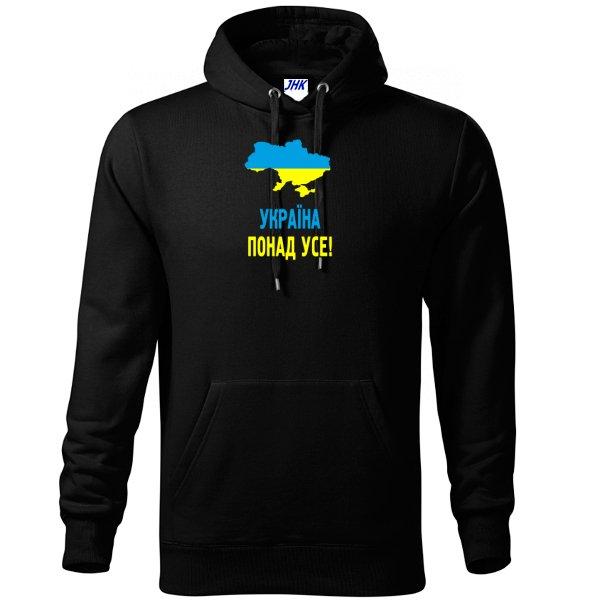 Толстовка Україна Понад Усе