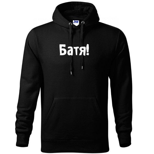 Толстовка Батя