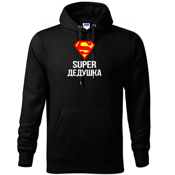 Толстовка Супер Дедушка