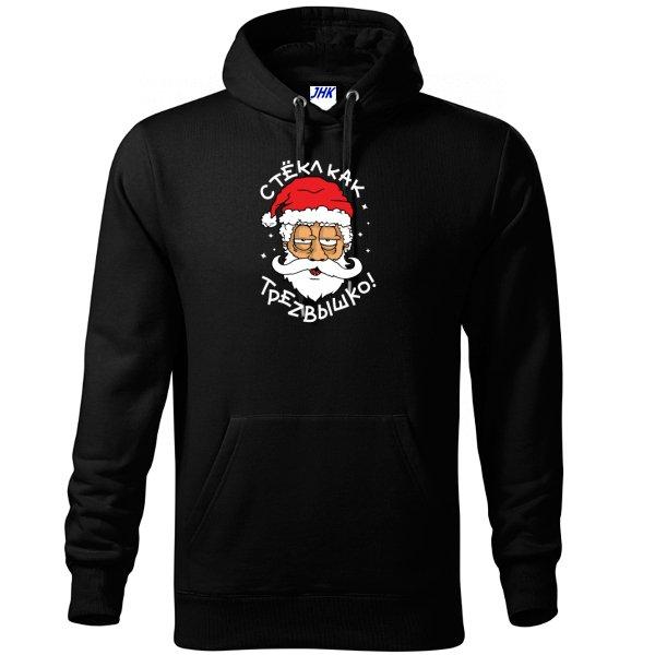 Толстовка Стекл как трезвышко Дед мороз