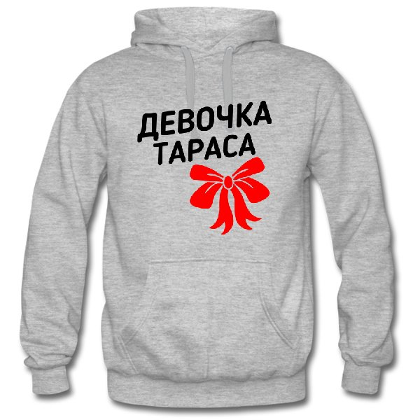 Толстовка Девочка Тараса