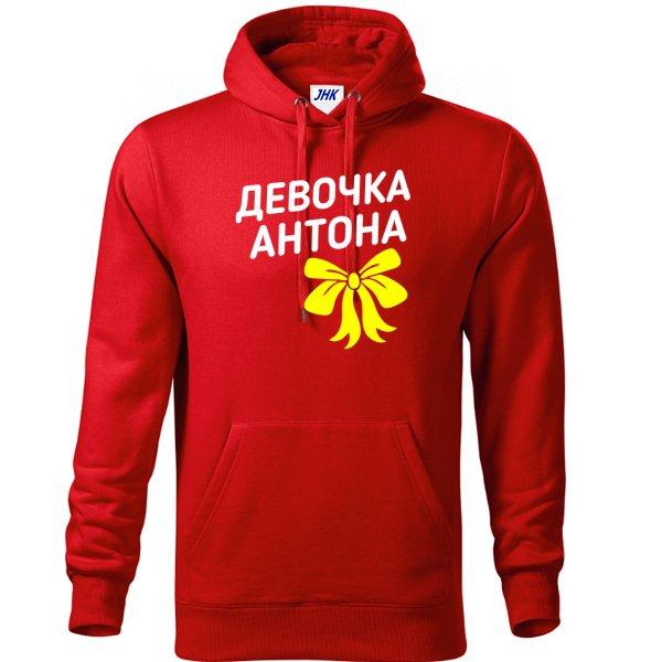 Толстовка Девочка Антона