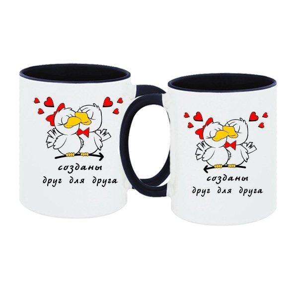 Парные чашки Созданы Друг для Друга