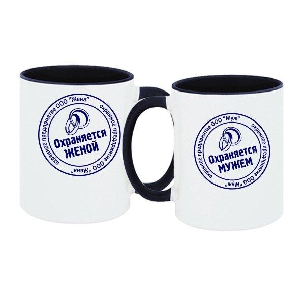 Парные чашки Охраняется Женой и Мужем