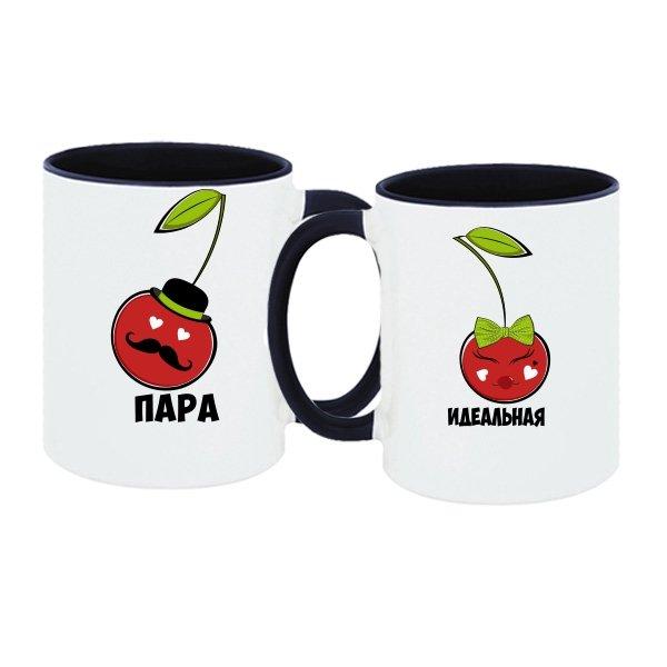 Парные чашки Идеальная Пара