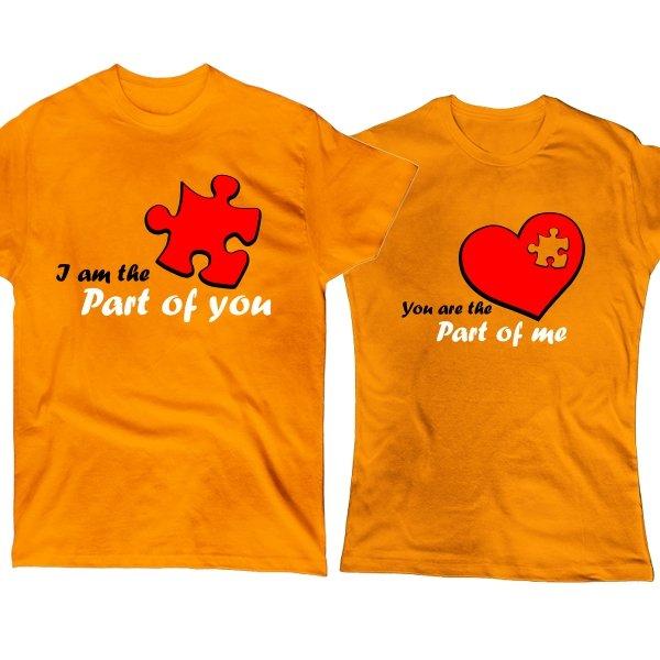 Парные футболки Пазлы