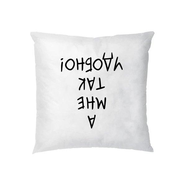 Подушка А мне так Удобно