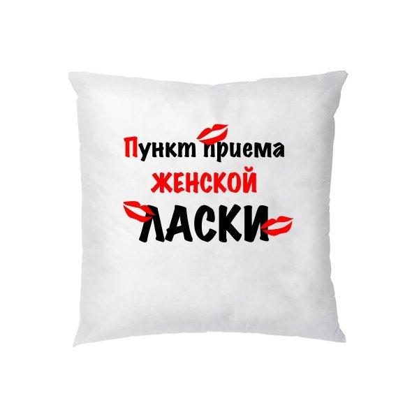 Подушка Пункт Приема Женской Ласки