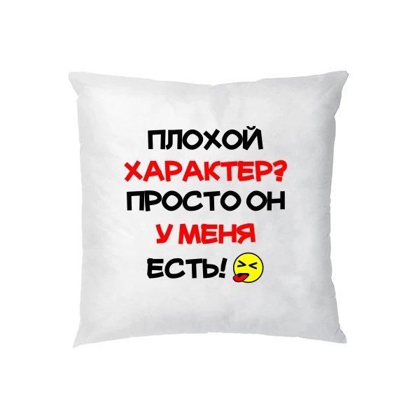 Подушка Характер