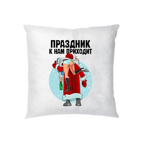 Подушка Праздник НГ