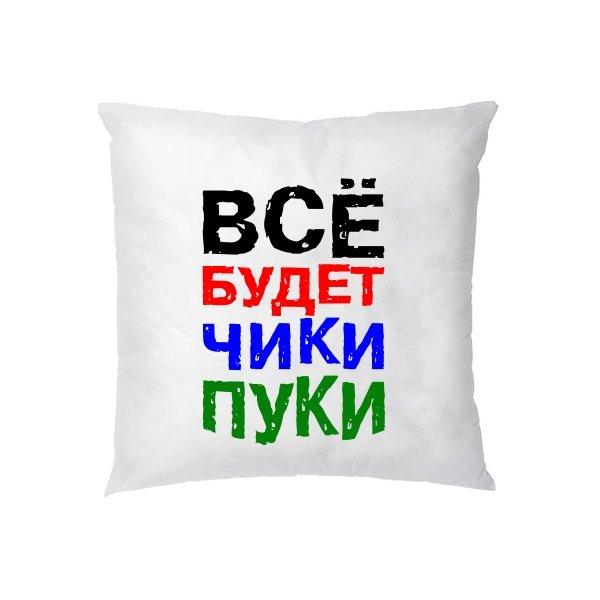 Подушка Чики Пуки