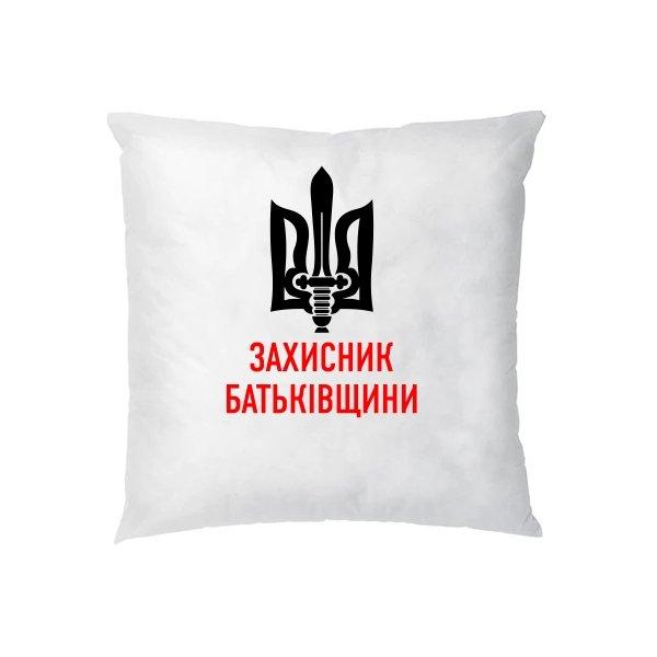 Подушка Захисник Батьківщини