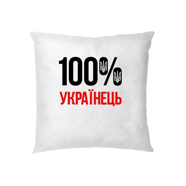 Подушка Настоящий Українець