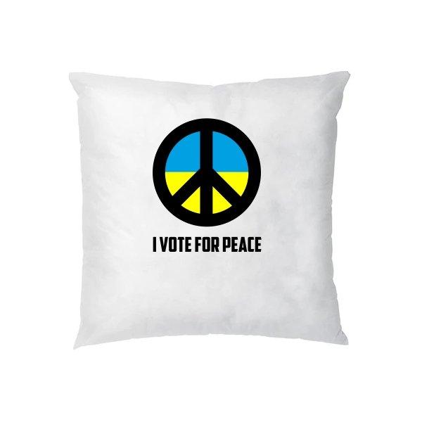 Подушка Голосую за Мир