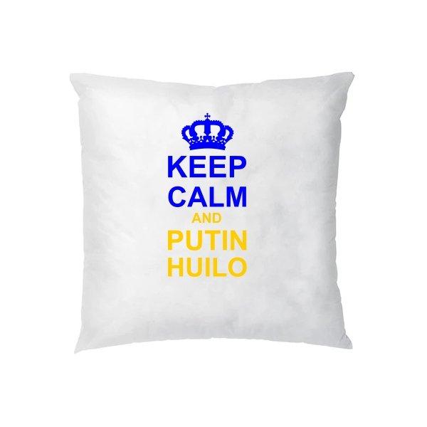 Подушка Keep calm and Putin Huilo
