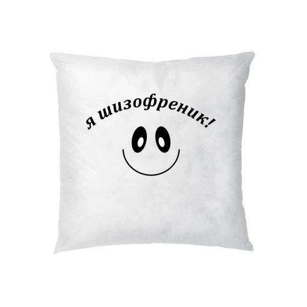 Подушка Я Шизофреник