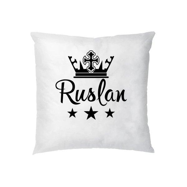 Подушка Руслан