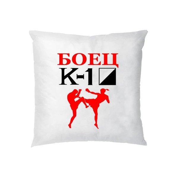 Подушка Боец К-1