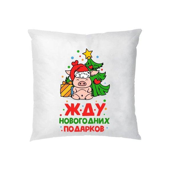 Подушка Жду Новогодних Подарков
