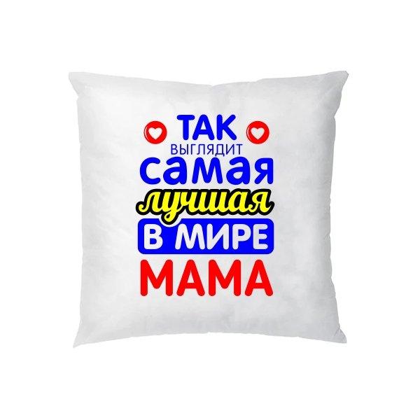 Подушка Так выглядит Лучшая в мире Мама
