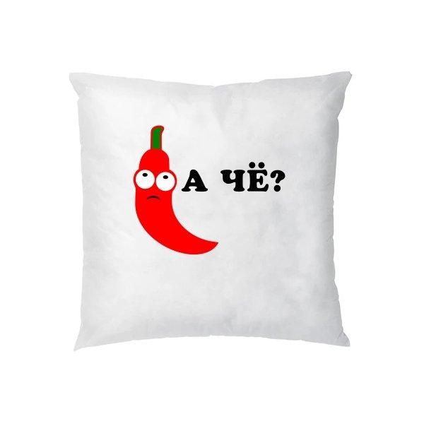 Подушка А Чё