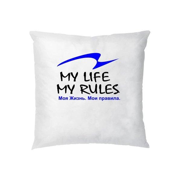 Подушка Моя Жизнь Мои Правила
