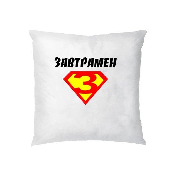 Подушка Завтрамен